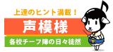 menu_r3_c1