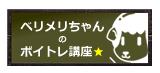 menu_r4_c1