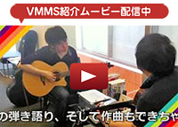 vmms_youtube