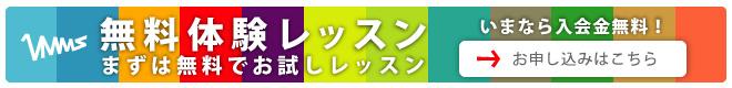 コース料金(代々木校)-ボイトレ(ボイストレーニング)教室