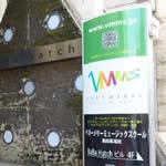 ベリーメリーミュージックスクール高田馬場校